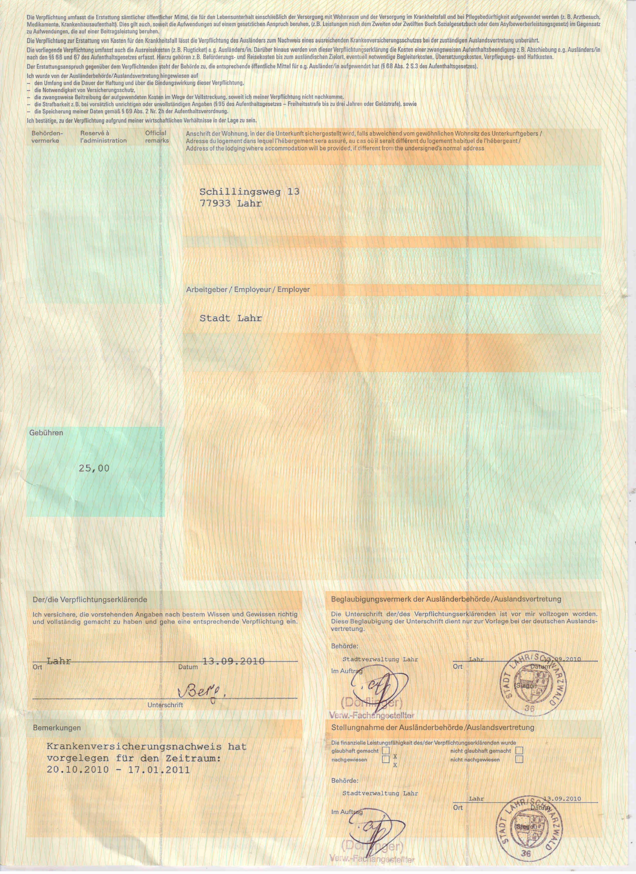 Оформление приглашения на въезд в Россию для граждан Грузии 17