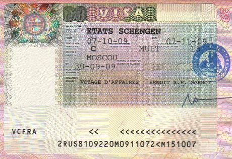 fanya: как получить визу во францию без приглашения